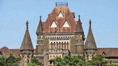 शिक्षण संस्था आणि त्यांच्या परीक्षांबाबत आज मुंबई उच्च न्यायालयात सुनावणी, Coronavirus चा काय होणार बदल?