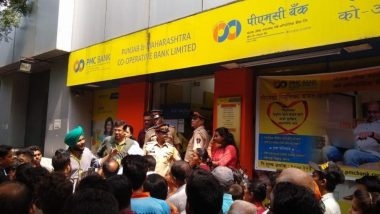 ठाकरे सरकार लवकर PMC बँक राज्य सहकारी बँकेत विलीन करणार?