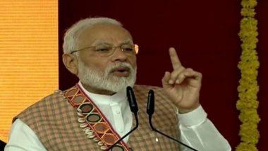महाराष्ट्र विधानसभा निवडणूक 2019: पंतप्रधान नरेंद्र मोदी आज महाराष्ट्र दौर्यावर; पनवेल, डोंबिवली, पेण, ऐरोली, बेलापूर मध्ये घेणार प्रचारसभा