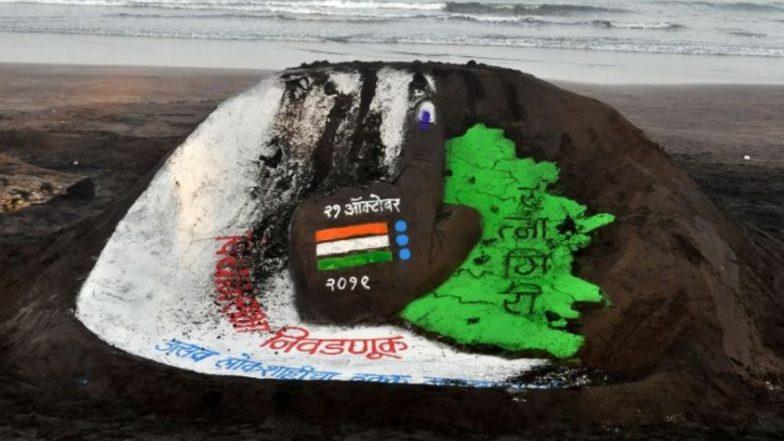महाराष्ट्र विधानसभा निवडणूक 2019 : मतदान करण्याच्या आवाहनासाठी रत्नागिरी च्या भाट्ये किनार्यावर साकारलं खास Sand Art!