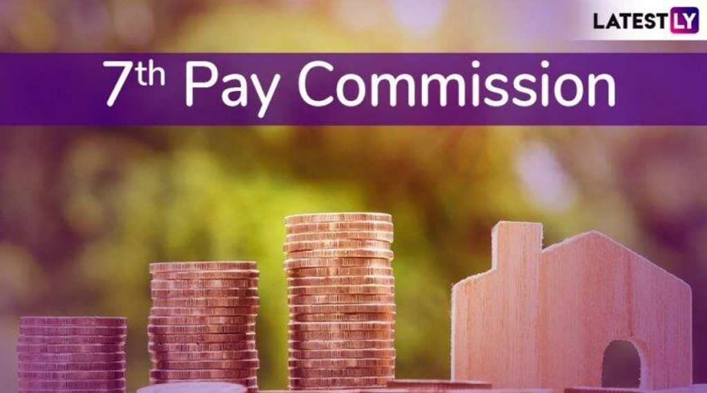 7th Pay Commission News: सातव्या वेतन आयोगाचा फायदा खाजगी शाळांच्या शिक्षक व शिक्षकेतर कर्मचाऱ्यांना सुद्धा मिळणार? जाणून घ्या