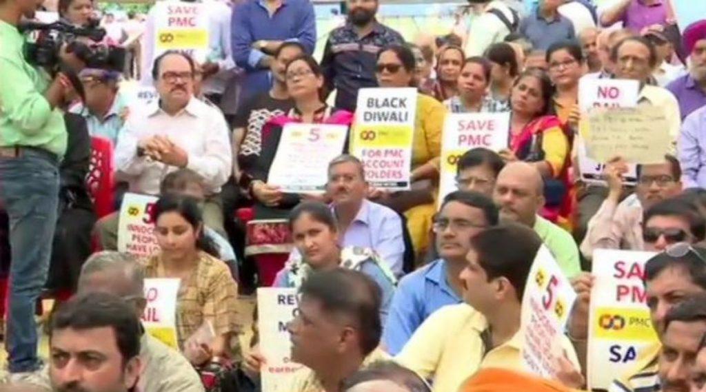 PMC Bank Crisis Update: येत्या 30 ऑक्टोबरला RBI जाहीर करणार PMC बाबतचा निर्णय; पत्रकार परिषदेत करणार घोषणा