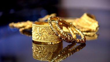 Gold Rate On Dhanteras: धनतेरसच्या मुहूर्तावर आज सोनं खरेदी करण्यापूर्वी जाणून घ्या सोनं, चांदीचा दर काय?