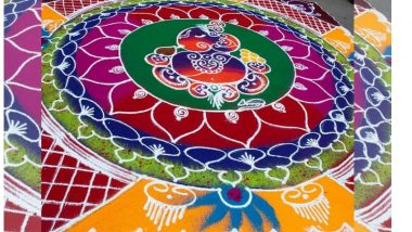 Diwali 2019 Special Rangoli Designs : 'संस्कार भारती'च्या या 5 आकर्षक रांगोळ्या काढून नरक चतुर्दशी निमित्त करा दिवाळीचं स्वागत