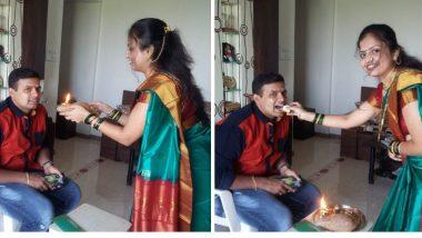 Diwali Padwa Muhurt 2019: दिवाळी पाडवा निमित्त 'या' मुहूर्तावर करा पतीची ओवाळणी; 'या' गोष्टींची घ्या खास काळजी