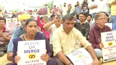 PMC Bank Crisis: मुंबई मध्ये पीएमसी बॅंक खातेदार पुन्हा आक्रमक; रास्तारोको आंदोलन करण्याचा इशारा