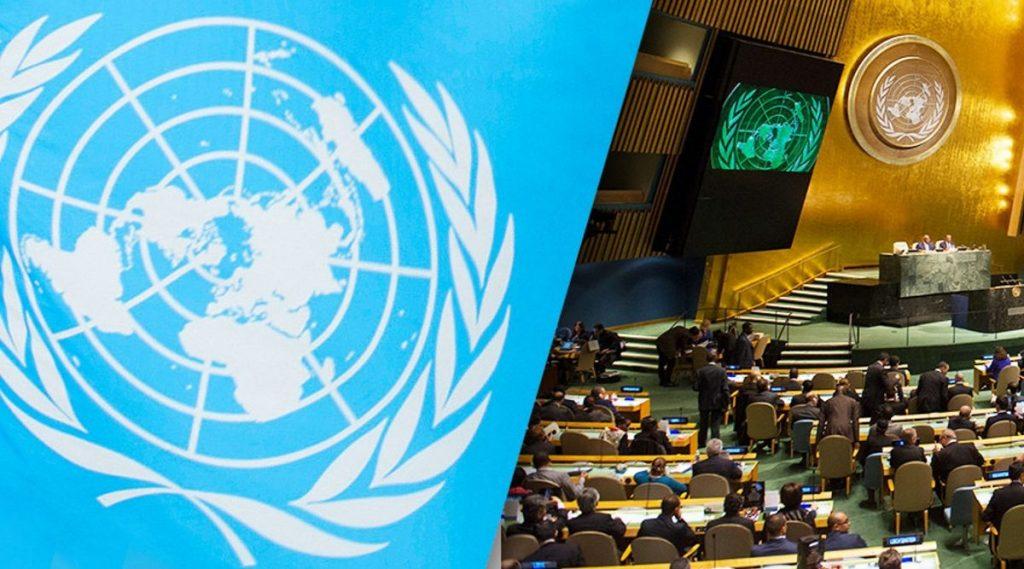 संयुक्त राष्ट्रांवर दशकातील सर्वात मोठे आर्थिक संकट; खर्चात कपात करण्यासाठी एसी, लिफ्ट, वेतन बंद