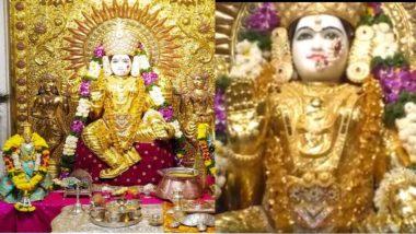 Dussehra 2019: 'दसऱ्या'निमित्त पुण्यातील श्री महालक्ष्मीला नेसवली तब्बल 16 किलोची सोन्याची साडी