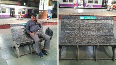 मुंबई: रेल्वे प्रशासनाचा स्त्युत्य प्रयोग! चर्चगेट स्थानकात प्रवाशांच्या सोयीसाठी 'रीसाइकल्ड प्लास्टिक' पासून बनवलेले 3 खास बेंचेस