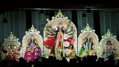 Durga Puja 2019: मुंबई मध्ये 'दुर्गा पूजा' सणाचा आनंद लुटायचा असेल तर बंगाल क्लब शिवाजी पार्क ते रामकृष्ण मिशन मठ या 5 मंडळांना नक्की भेट द्या!