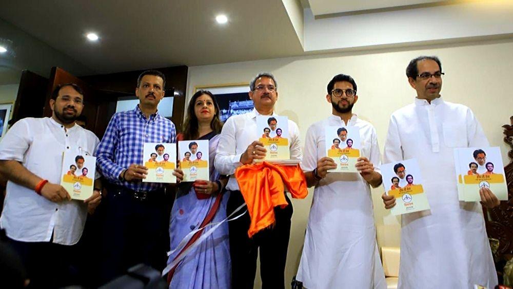 Shiv Sena Manifesto 2019: विधानसभा निवडणुकीसाठी शिवसेनेचा 'वचननामा' जाहीर; सत्तेत आल्यावर देणार 10 रुपयात थाळी, 1 रु. मध्ये आरोग्य तपासणी
