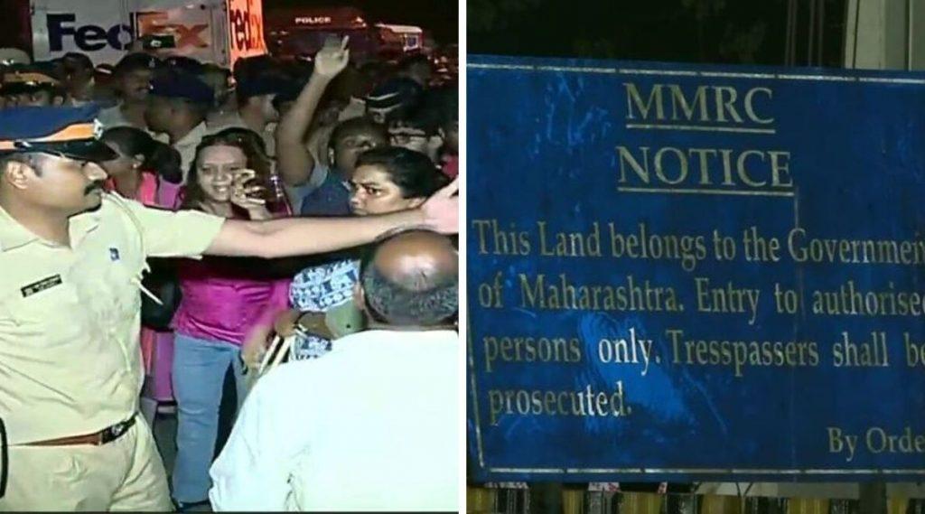 Aarey Protest: आरे वृक्षतोडी विरोधात आंदोलन करणाऱ्या 29 जणांना मुंबई पोलिसांनी घेतले ताब्यात; कलम 144 लागू