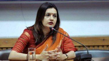 Aarey Protest: शिवसेना नेत्या प्रियंका चतुर्वेदी पोलिसांच्या ताब्यात; आरे कॉलनी परिसरात संचारबंदी लागू