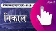 Maharashtra Election Results 2019 TV9  Live Streaming: टीव्ही 9 वर महाराष्ट्र विधानसभा निवडणूक निकालाचे अपडेट्स पाहण्यासाठी इथे क्लिक करा