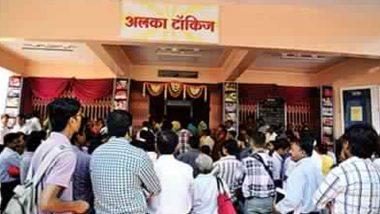 Theaters To Reopen In Maharashtra: 5 नोव्हेंबर पासून 50% उपस्थितीमध्ये राज्यात नाट्यगृह सुरू होणार