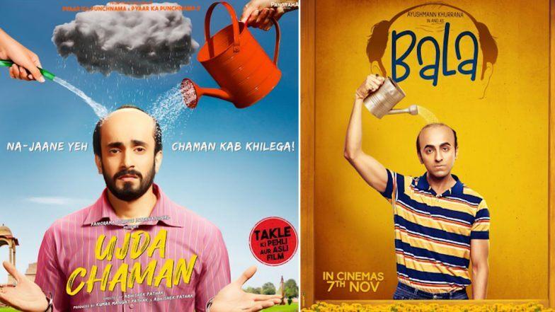 Bala Vs. Ujda Chaman: 'तारीख पे तारीख'च्या खेळामध्ये बालाचं 'उपर एक'; चित्रपटाचं प्रदर्शन पुन्हा Preponed