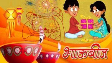 Bhaubeej 2019: भाऊबीजेला 'या' वेळेत करा बंधुरायाची ओवाळणी, जाणून घ्या शुभ मुहूर्त आणि विधी