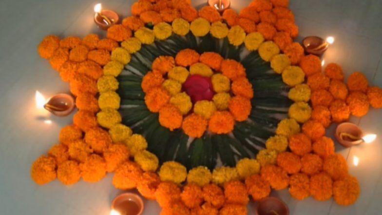 Diwali 2019 Rangoli Designs: पाना-फुलांच्या मदतीने आकर्षक दिवाळी रांगोळी कशी बनवाल?