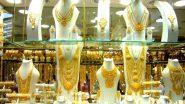 Diwali 2019: धनतेरसला सोनं खरेदी करताय? तर 'या' गोष्टींची घ्या काळजी