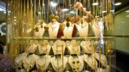 मुंबई, सातारा ते अमरावती 16 जून  पासून 256 जिल्ह्यात सोन्याचे हॉलमार्किंग अनिवार्य
