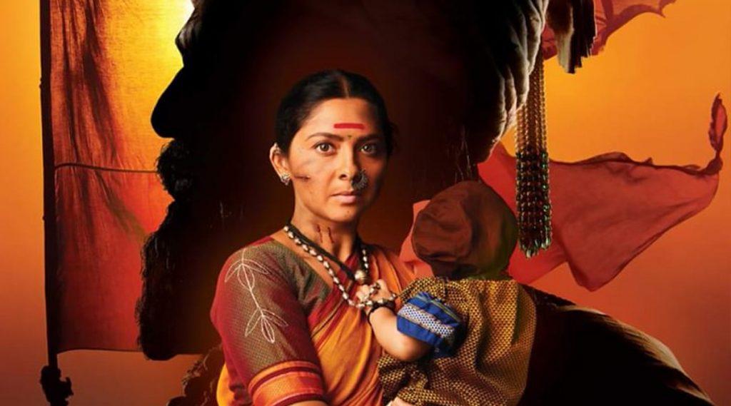 मातृत्वाच्या शौर्य गाथेला प्रेक्षकांचा उदंड प्रतिसाद; 'हिरकणी' महाराष्ट्रभर Housefull