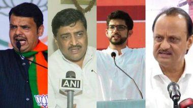 Maharashtra VVIP Seat Update: जाणून घ्या महाराष्ट्रातील 'या' महत्वाच्या जागी कोण आहे आघाडीवर