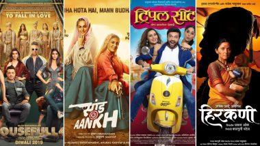 Diwali ला चाहत्यांसाठी खास पर्वणी; हे चित्रपट होणार Box Office वर आज Release