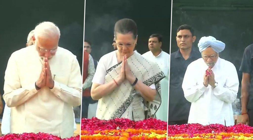 Gandhi Jayanti 2019: पंतप्रधान नरेंद्र मोदी यांनी राजघाटावर जाऊन केले राष्ट्रपिता महात्मा गांधी यांना अभिवादन, विजयघाट येथे लालबहादु शास्त्री यांनाही वाहिली श्रद्धांजली