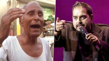 शंकर महादेवन यांना भावला 'या' वृद्धाच्या 'शास्त्रीय गायनाचा अंदाज'; #UndiscoveredWithShankar म्हणत घेत आहेत शोध (Watch Video)