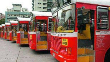 Mumbai: भाऊबीजेनिमित्त मुंबई शहरासोबत, पूर्व आणि पश्चिम उपनगरांमध्ये धावणार BEST च्या 146 जादा बसेस