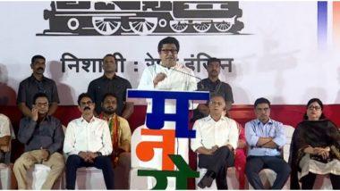 Raj Thackeray Speech: विधानसभेत प्रबळ विरोधी पक्ष नसेल तर सरकार जनतेवर बुलडोझर फिरवेल- राज यांची सरकारवर टीका
