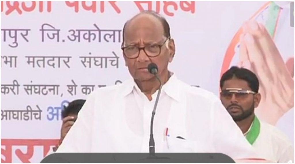 Maharashtra Assembly Election 2019: 'या' कारणामुळे राष्ट्रवादी काँग्रेस पक्षाला भरावा लागणार 10 हजार रुपयांचा दंड