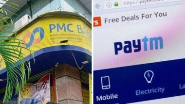PMC बँक खाते धारकांना आता Paytm सुविधेच्या माध्यमातून होणारी ऑटो पेमेंट सेवा बंद