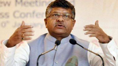 BSNL-MTNL बंद होणार नाही, मोदी सरकारने कर्मचारी आणि कंपनीसंदर्भात घेतला मोठा निर्णय