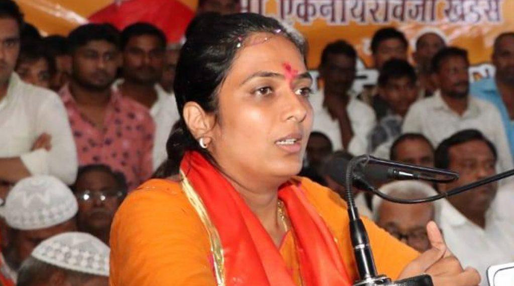 महाराष्ट्र विधानसभा निवडणूक 2019 निकाल: मुक्ताईनगर मतदारसंघातून रोहिणी खडसे यांचा पराभव