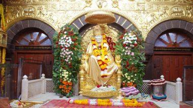 Shirdi Sai Baba Punyatithi 2019 Live Aarti: साईबाबां च्या पुण्यतिथी निमित्त शिर्डीतील साईंच्या काकड आरती चे व्हा साक्षीदार, येथे पाहा Live Streaming