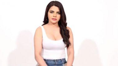 Watch Video: 'कपडे काढ आणि न्यूड वॉक करून दाखव' असे म्हणत इंटाग्रामवर शर्लिन चोप्राने शेअर केला धक्कादायक अनुभव