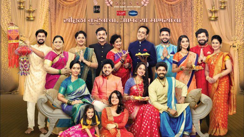Colors Marathi Awards 2019: कलर्स मराठी अवॉर्ड्सच्या पहिल्या वर्षात कोण कोण ठरले पुरस्काराचे मानकरी?