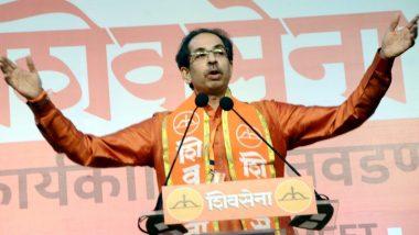 Maharashtra New Chief Minister: मुख्यमंत्री पदासाठी उद्धव ठाकरे यांची संमती; शिवसेना नेते संजय राऊत यांची माहिती