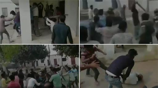 Watch Video: उत्तर प्रदेशमध्ये विद्यार्थिनींची छेड करू नका म्हणणाऱ्या शिक्षकाला मुलांकडून मारहण