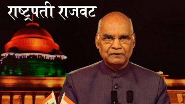 राज्यपालांनी सादर केला राज्यात सत्ता स्थापन होत नसल्याचा अहवाल; महाराष्ट्रात आज रात्रीपासून राष्ट्रपती राजवट होण्याची शक्यता