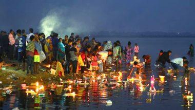 Kartik Purnima 2019 Shubh Muhurat: कार्तिक पौर्णिमेचा दिवस असतो शुभ, जाणून घ्या पूजाविधी आणि शुभ मुहूर्त