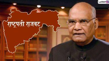 महाराष्ट्रात राष्ट्रपती राजवट लागू झाल्याने सर्वसामान्य जनतेवर त्याचे काय परिणाम होतील? वाचा सविस्तर