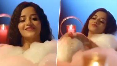भोजपूरी अभिनेत्री मोनालिसा हिने शेअर केला बाथटबमध्ये स्नान करतानाचा व्हिडिओ