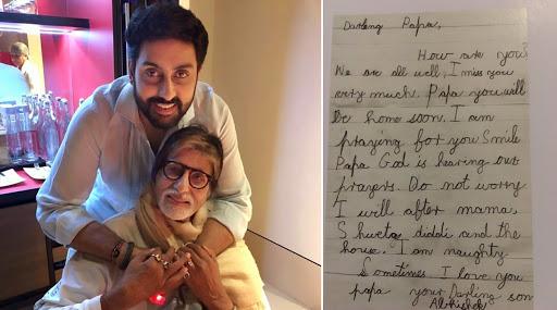 चिंता करू नका, मी आई आणि घराची काळजी घेईन; जाणून घ्या अभिषेक बच्चन यांनी का लिहलं अमिताभ बच्चन यांना अशा आशयाचं पत्र?
