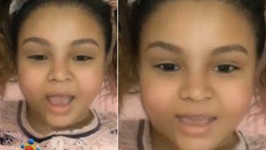 लग्नानंतर पहिल्यांदा राखी सावंतने शेअर केला आपल्या मुलीचा व्हिडिओ? (Watch Video)