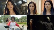 Vicky Velingkar Official Trailer: सस्पेंन्स, थ्रीलर आणि सोनाली कुलकर्णी च्या पॉवरफुल अभिनयाचे मिश्रण असलेला विक्की वेलिंगकर चा ट्रेलर प्रदर्शित, Watch Video