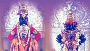 Kartiki Ekadashi 2019 Marathi Abhang: कार्तिकी एकादशी निमित्त ऐका विठूरायाचे 'हे' खास मराठी अभंग