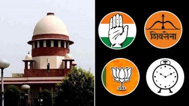 Maharashtra Government Formation: महाराष्ट्र सत्तापेच उद्या सुटणार; सकाळी 10.30 वाजता सुप्रीम कोर्ट देणार अंतिम निर्णय; पहा आजच्या युक्तिवादातील ठळक मुद्दे