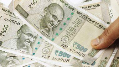 7th Pay Commission: 'या' केंद्रीय कर्मचाऱ्यांना 7 व्या वेतन आयोगानुसार वाढलेल्या पगाराचा लाभ मिळणार नाही; लवकरच मोदी सरकार करणार घोषणा